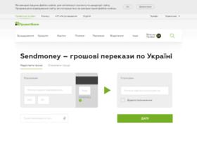 sendmoney.privatbank.ua