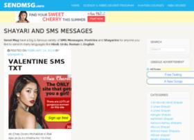 sendmsg.info