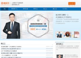 sendo.org.cn