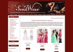 sendwear.ru