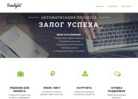 sendyou.ru