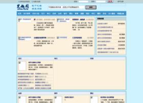 senegal-business.com