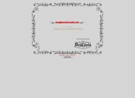 sengkuni.dracoola.net