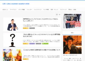 sengyoshufu-pg.net