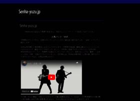 senha-yuzu.jp