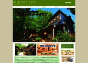 seniorresort.jp