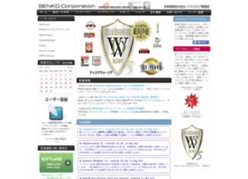 senko-corp.co.jp