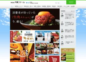 senko-farm.com