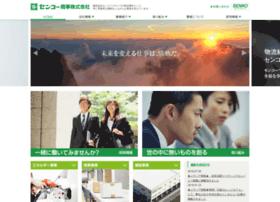 senko-shoji.co.jp