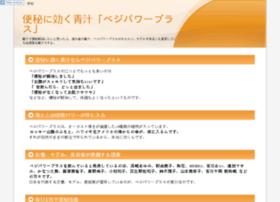 senkou-jouhousite.com
