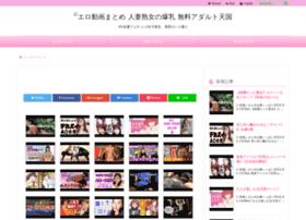 senkyo-navi.net