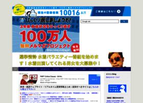 senkyo.blog.jp