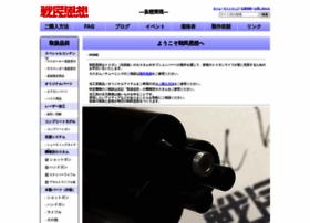 senmin-sisou.com
