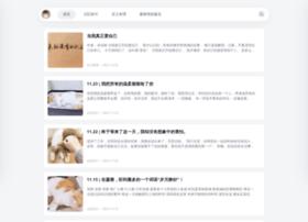 senmm.com