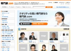 senmonka.com