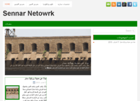 sennar.net