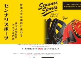 sennari-sp.co.jp
