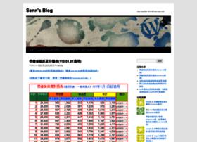 sennlu.wordpress.com