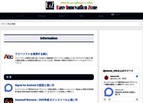senryaku.sengoku-jidai.com