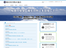 sensaibo.or.jp