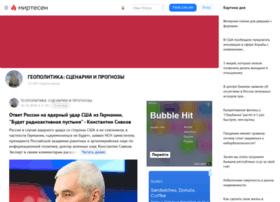 sensay.mirtesen.ru
