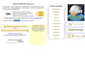 sensel.ru