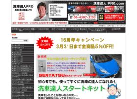 senshiya110.com