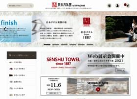 senshu-towel.jp