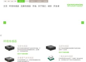 sensirion.com.cn