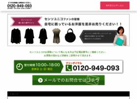 senso-unico.vector-hatsukaichi.com
