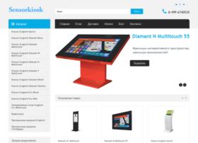 sensorkiosk.ru
