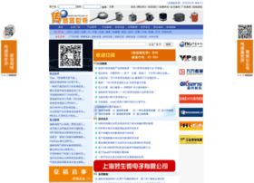 sensorworld.com.cn