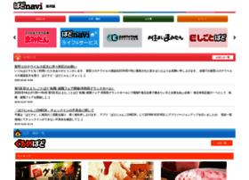 sensyu.kpado.jp