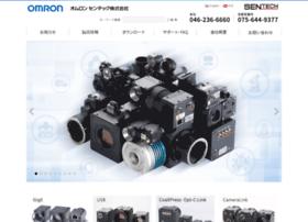 sentech.co.jp