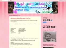 senthilkkum.blogspot.com
