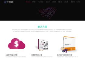 sentinel.net.cn