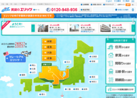 senyo3z100.digitalink.ne.jp