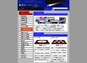 senyou-server.jp