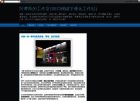 seo-0927114475.blogspot.tw