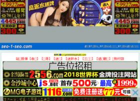 seo-1-seo.com