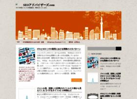 seo-advisers.com