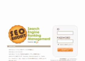 seo-biscuit.com