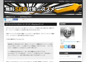 seo-blogs.biz
