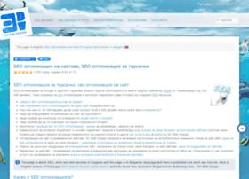 seo-bulgaria.com