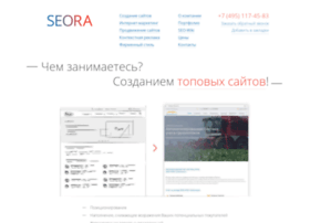 seo-centr.ru
