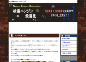 seo-complete.info