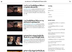 seo-critic.com