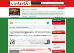 seo-due24.net