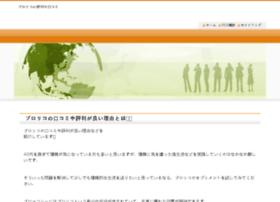 seo-express.org