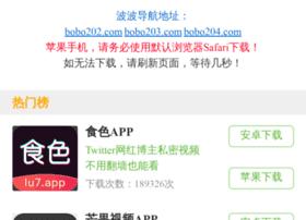 seo-first-rank.com